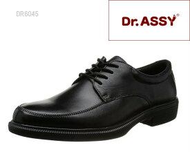 ドクターアッシー Dr.ASSY DR-6045 ブラック メンズ ビジネスシューズ ビジネス靴 革靴 紳士靴 4E 幅広 ワイド 本革 撥水 ソフト ユーモカ