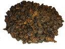 【メール便送料無料】 ボリビア コパカバーナ農園 サルタナ カスカラティー 【56g】 Coffee cherry tea コーヒーチ…