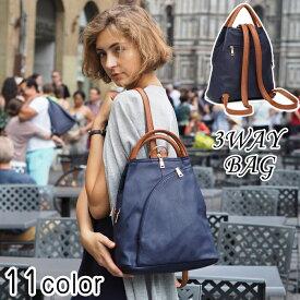 【ポイント10倍】バッグ リュック 3WAY 手提げ ボディバッグ ショルダー グッシオ GUSCIO   レディース 収納 おしゃれ かわいい カジュアル 可愛い 通勤 通学 バック BAG かばん 鞄 カバン