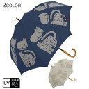 【ポイント10倍】日傘 長傘 雨傘 ねこ ネコ 54cm 晴雨兼用 猫 | 傘 カサ おしゃれ かわいい カジュアル 可愛い 人気