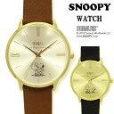 【ポイント10倍】SNOOPY スヌーピー 腕時計 レディース クラシックペア フィールドワーク カジュアル シンプル | 時計 レディース おしゃれ かわいい カジュアル 可愛い 人気