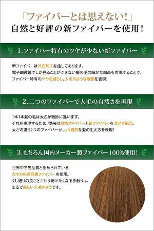 【ポイント10倍】ウィッグプリシラめちゃ楽エクステナチュゆるカールTX-23ウイッグ耐熱かつらつけ毛エクステPRISILA|医療用和装コスプレ黒髪自然おしゃれかわいい可愛い小顔簡単