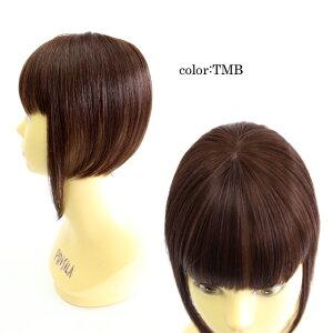 ウィッグ前髪プリシラふんわり総手植えつむじあり前髪ウィッグぱっつんシャギーバングTFX-100ウイッグかつらつけ毛エクステPRISILA【ポイント10倍】