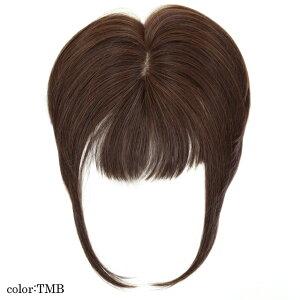 【ポイント10倍】ウィッグ前髪プリシラふんわり総手植えつむじあり前髪ウィッグぱっつんサイドロングバングTFX-102ウイッグかつらつけ毛エクステPRISILA 医療用和装コスプレ黒髪自然おしゃれかわいい可愛い小顔簡単