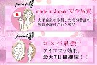 1weekタンニングアイブロウプレミアショコラブラウンプレミアグレージュ1本日本製落ちないパウダーペンシルアイブローグレーブラウン薄い眉