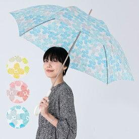 長傘 雨傘 晴雨兼用 Wpc. 12本骨 ツキミソウ ホワイトハンドル | 傘 はっ水 撥水 レディース 手開き 親骨58cm UVカット 花柄