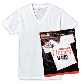 ≪ゆうパケットで送料300円≫ヘインズ メンズ レッドパック Vネック 3P-Tシャツ HM2145K / Hanes MENS RED PACK HM2145K 3枚組