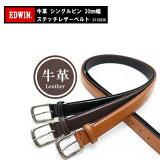 EDWIN(エドウィン)牛革シングルピン30mm幅ステッチレザーベルト0110936