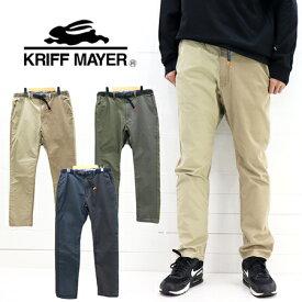 ≪30%OFF&送料無料≫KRIFF MAYER MENS CRAZY CLIMBING PANTS 1844006 / クリフメイヤー メンズ クレイジー クライミングパンツ 1844006