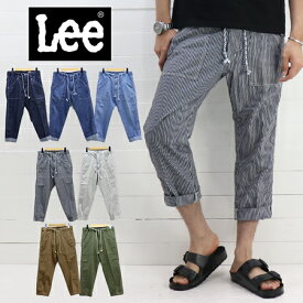 ≪15%OFF&送料無料≫Lee DUNGAREES MENS EASY BAKER CROPPED PANTS LM5932 / リー ダンガリーズ メンズ イージー ベイカー クロップドパンツ LM5932