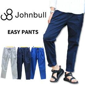 ≪15%OFF&送料無料≫Johnbull MENS COTTON LINEN STRETCH EASY PANTS 21166 / ジョンブル メンズ 綿麻 ストレッチ イージーパンツ 21166