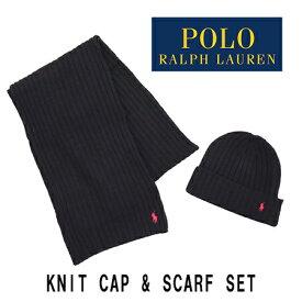 POLO RALPH LAUREN SCARF & KNIT CAP SET RL0190 / ポロ ラルフローレン マフラー&ニットキャップ セット RL0190