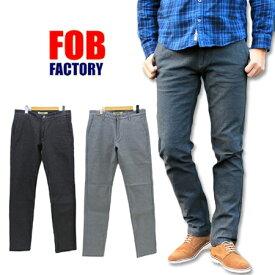 ≪送料無料≫FOB FACTORY MENS ONOFF TROUSER TAPERED PANTS F0423 / エフオービーファクトリー メンズ オノフ トラウザー テーパード パンツ F0423
