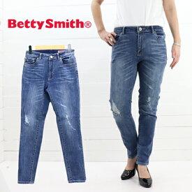 ≪15%OFF&送料無料≫Betty Smith (ベティスミス) 100Zスーパーストレッチ フルレングス ダメージスキニーパンツ BAB1189C