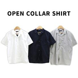 ≪50%OFF&ゆうパケットで送料300円≫MENS SHORT SLEEVE OPEN COLLAR SHIRT DV-17414 / スリック メンズ 半袖 オープンカラーシャツ ワイドシルエット DV-17414 開襟シャツ 5分袖