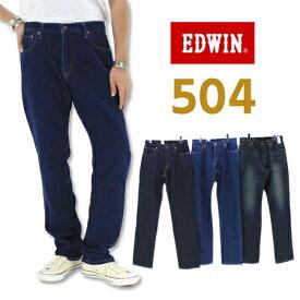 ≪10%OFF&送料無料≫EDWIN MENS New503 GRAND DENIM LOOSE STRAIGHT ED504 / エドウイン 503 グランドデニム ルーズ ストレート ジーンズ ED504