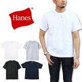 ≪ネコポスで送料108円≫ヘインズビーフィ17SSクルーネックTシャツ2枚組H5180-2/HanesBEEFY17SSCrewNeckT-Shirt2-Pack5180-2