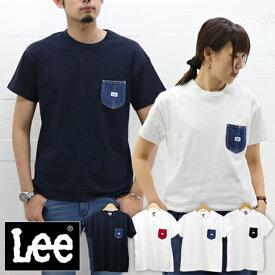 ≪15%OFF&ネコポスで送料216円≫Lee MENS LADIES CREW-NECK JEANS POCKET T-SHIRT LT2642 / リー メンズ レディース ジーンズポケット Tシャツ LT2642 ユニセックス