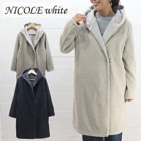 ≪送料無料≫NICOLE white LADIES BORE HOOD COAT 9505-4014 / ニコルホワイト レディース フード付ボアコート 9505-4014