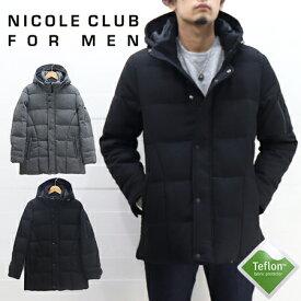 ≪送料無料≫NICOLE CLUB FOR MEN HOODED DOWN JACKET 9564-3703 / ニコルクラブフォーメン フード付 ダウン ジャケット 9564-3703