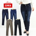 ≪10%OFF&送料無料≫MissEDWIN BODY FIRE INTERNATIONAL BASIC WINTER DENIM ME426W / ミスエドウィン インターナシ…