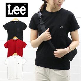 ≪15%OFF&ネコポスで送料216円≫Lee LADIES CREW-NECK POCKET COMPACT FIT T-SHIRT LT2542 / リー レディース ポケットロゴ コンパクトフィット Tシャツ LT2542