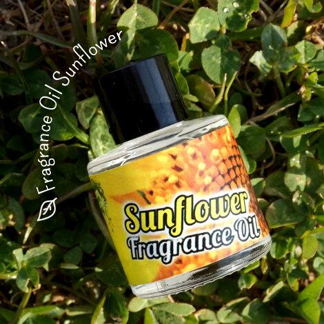 アロマフレグランスオイルひまわり(Sunflower)