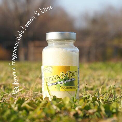 アロマフレグランスソルトレモン&ライム(Lemon&Lime)