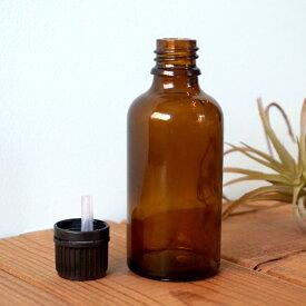 遮光瓶、キャップ、ドロッパーのセット。遮光瓶(ドロッパーセット)茶色 50ml(精油 フレグランスオイル 香水 ボディスプレー クラフト用)