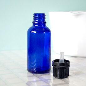 遮光瓶、キャップ、ドロッパーのセット。遮光瓶(ドロッパーセット)ブルー 50ml(精油 フレグランスオイル 香水 ボディスプレー クラフト用)