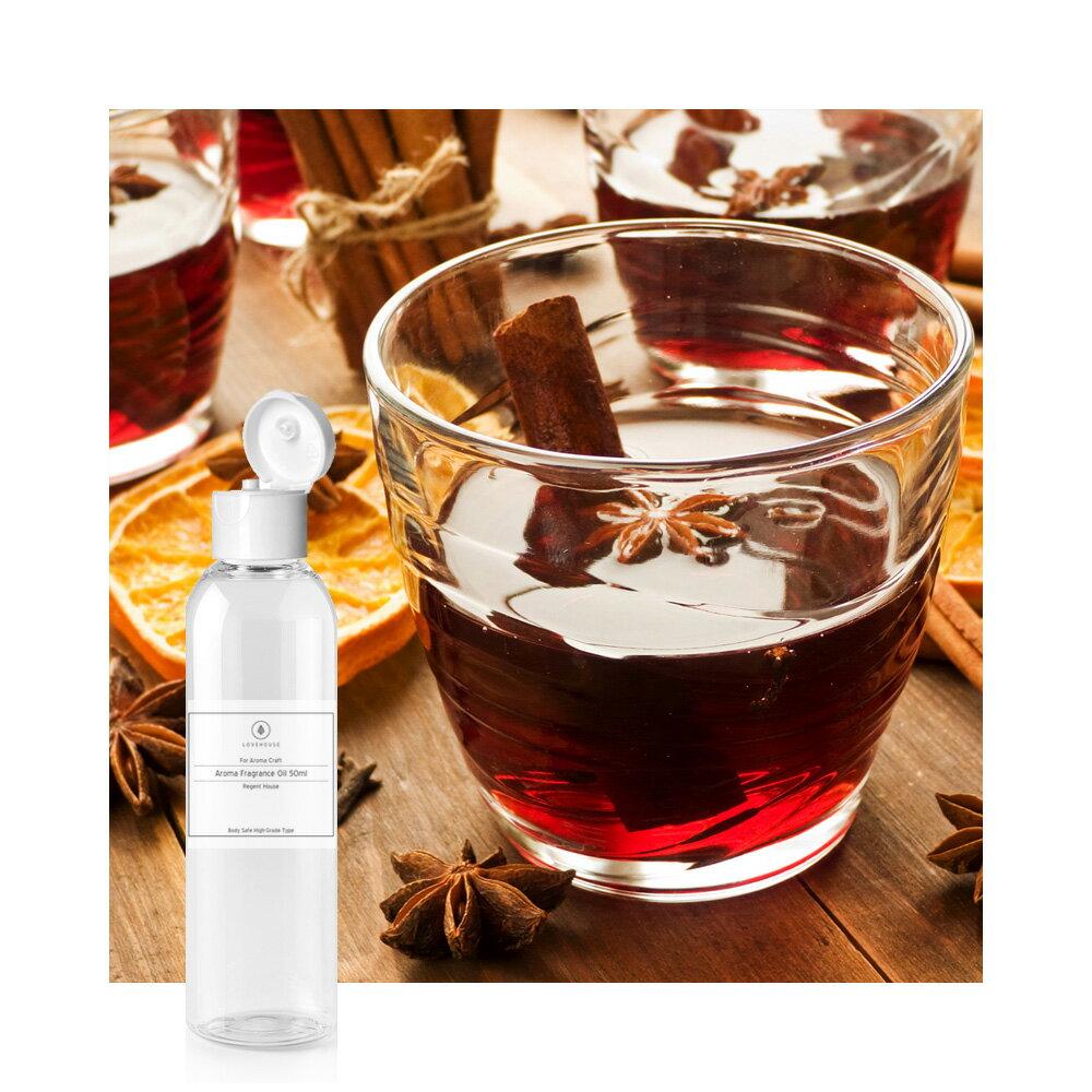 コスパで選ぶなら、お得な60mlサイズ!モルドワイン -Mulled Wine-業務用サイズ60mlハイグレード アロマクラフト用 フレグランスオイル(手作り石鹸 香水 キャンドル バスボム サシェ / ディフューザー 加湿器 ネブライザー用)