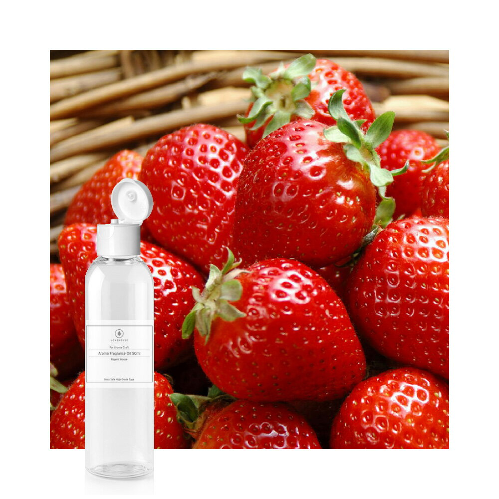 コスパで選ぶなら、お得な60mlサイズ!ストロベリー -Strawberry-業務用サイズ60mlハイグレード アロマクラフト用 フレグランスオイル(手作り石鹸 香水 キャンドル バスボム サシェ / ディフューザー 加湿器 ネブライザー用)