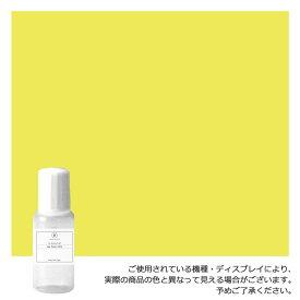 透明感が出る クラフト専用カラージェル。レモンイエロー -Lemon Yellow-ドロッパーボトル 10ml植物性 カラージェル(水性)(手作り石鹸 バスボム バスソルト サシェ ジェルソープ用)