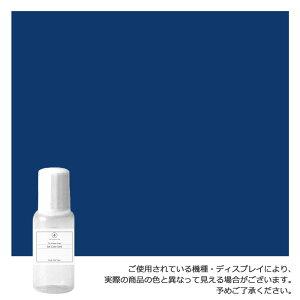 透明感が出る クラフト専用カラージェル。ネイビーブルー -Navy Blue-ドロッパーボトル 10ml植物性 カラージェル(水性)(手作り石鹸 バスボム バスソルト サシェ ジェルソープ用)