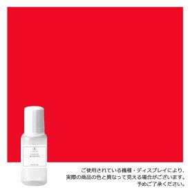 透明感が出る クラフト専用カラージェル。ルビーレッド -Ruby Red-ドロッパーボトル 10ml植物性 カラージェル(水性)(手作り石鹸 バスボム バスソルト サシェ ジェルソープ用)