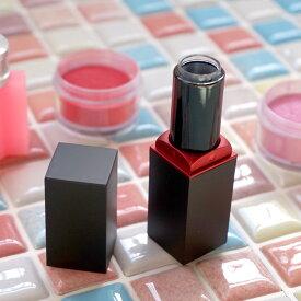ブラック&レッドのセクシーなデザイン。直径12.1ミリ口紅用、リップ用 チューブボトル ブラック&レッド(手作りコスメ コスメ用ボトル 口紅容器 グロス リップ 材料 ハンドメイド)