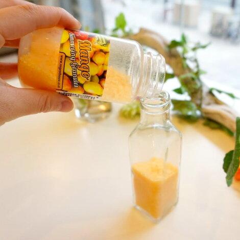 思わずヨダレが出てくる、甘酸っぱい香りに夢中。レモン&ライム(Lemon&Lime)アロマクラフト用アロマフレグランスソルトサシェ袋セット(手作りサシェ、テラリウム、ディフューザー用香料)