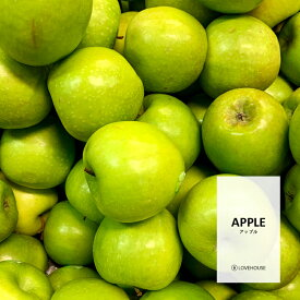 【10ml】甘い青リンゴの香り アップルフレグランスオイル(ボディセーフタイプ アロマクラフト用)Apple Fragrance Oil /手作り石鹸 香水 バスボム ルームスプレー サシェ ディフューザー 加湿器 ネブライザー などに