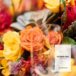 【10ml】いいとこ取りのフローラルミックス フラワーガールフレグランスオイル(ボディセーフタイプ アロマクラフト用)Flower Girl Fragrance Oil /手作り石鹸 香水 バスボム ルームスプレー サシ