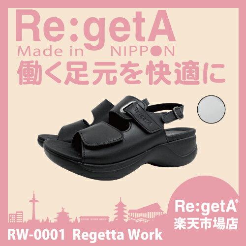 【 RW-0001 】 【 リゲッタ リゲッタワーク ストラップサンダル 】Re:getA RegettaCanoe 靴 コンフォートシューズ 痛くない 履きやすい 靴 疲れにくい 歩きやすい ぺたんこ 楽チン レディース