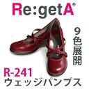 リゲッタ ウェッジパンプス RegettaCanoe コンフォートシューズ ぺたんこ レディース