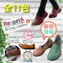 【 R-302 】【 リゲッタ / Re:getA / ドライビングローファー 】【リゲッタ(Re:getA)楽天市場店】 ランキングお取り寄せ