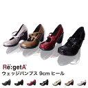 【送料無料(一部地域除く) 】5000円リゲッタ ウェッジパンプス 9cm Re:getA RegettaCanoe 靴 コンフォートシューズ 痛…