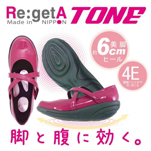 【 RT-551 / RT-552 】【 リゲッタ TONE リゲッタトーン 】Re:getA/RegettaCanoe/靴/コンフォート/軽い/高本やすお/履きやすい/疲れにくい/歩きやすい/レディース/楽チン/日本製