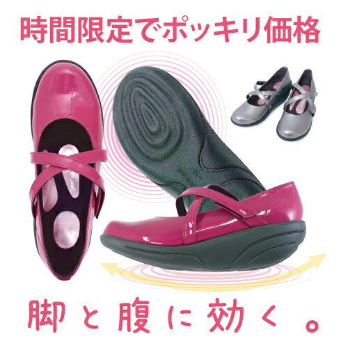 【期間限定 】【5000円ポッキリトーン】Re:getA RegettaCanoe 靴 コンフォートシューズ 痛くない 履きやすい 靴 疲れにくい 歩きやすい ぺたんこ 楽チン レディース