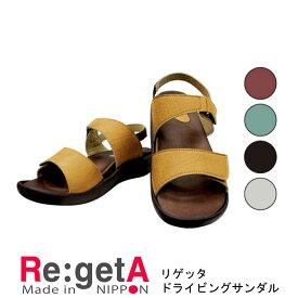 【送料無料(一部地域除く) 】リゲッタ ドライビングサンダル / Re:getA RegettaCanoe 靴 コンフォートシューズ 痛くない 履きやすい 靴 疲れにくい 歩きやすい ぺたんこ 楽チン レディース