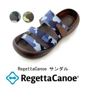 【CJBF-5174】【リゲッタカヌー/RegettaCanoe/サンダル】【リゲッタ(Re:getA)楽天市場店】