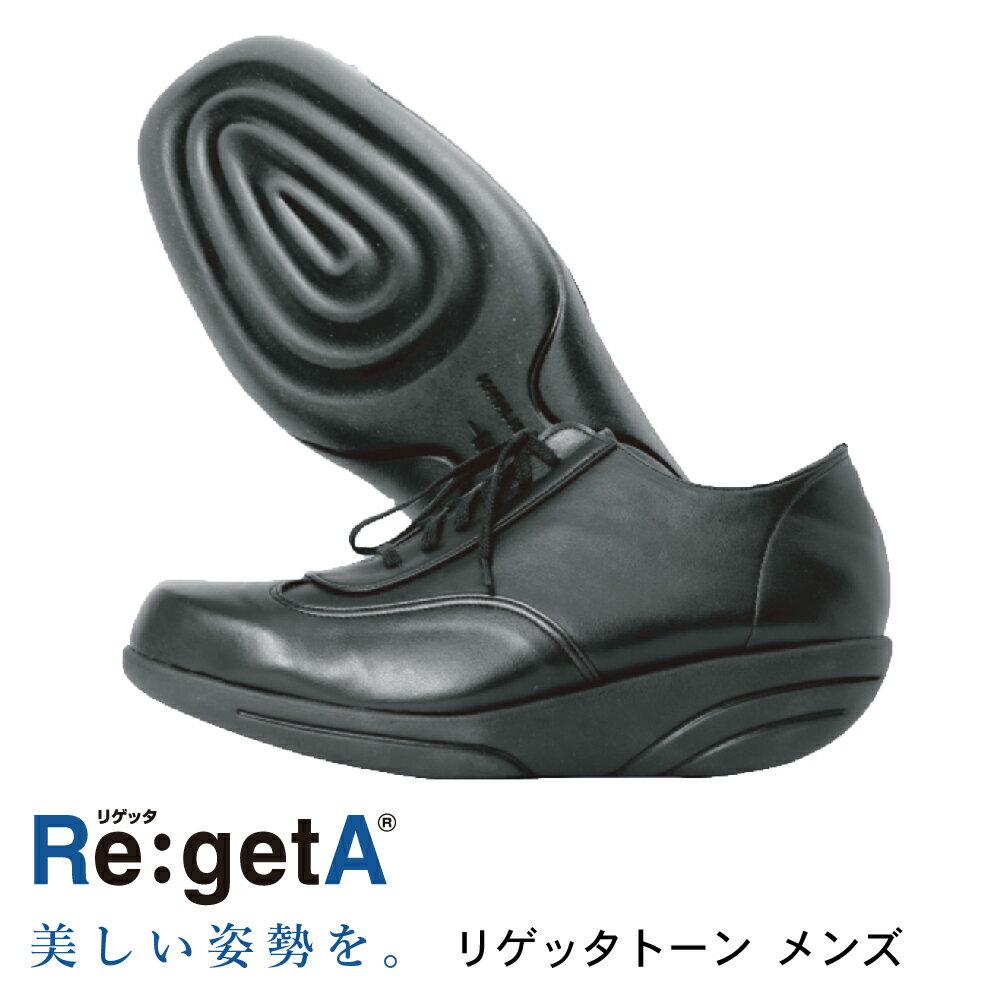 【 RT-561 】【 リゲッタ TONE リゲッタトーン メンズ 】Re:getA RegettaCanoe 靴 コンフォートシューズ 痛くない 履きやすい 靴 疲れにくい 歩きやすい 楽チン