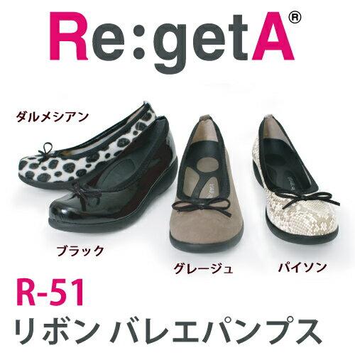 【 R-51 】【 リゲッタ / Re:getA / リボンバレエパンプス 5cm 】Re:getA RegettaCanoe 靴 コンフォートシューズ 痛くない 履きやすい 靴 疲れにくい 歩きやすい ぺたんこ 楽チン レディース