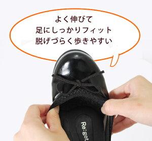 【リゲッタ(Re:getA)リボンバレエパンプス5cmヒールR-51】リゲッタパンプス靴レディース3E日本製どんなに歩いても疲れない靴を目指して立体インソールが気持ちいい!リゲッタらくちんパンプス
